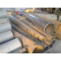 Buy cheap Tapered Pipe from wholesalers