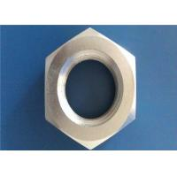 China M2 - M64 Incoloy 825 Fasteners , Hot Press Heavy Hex Nut ASME B18.2.2 wholesale