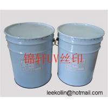 Buy cheap UV Wrinkle Varnish cardboard uv varnish from wholesalers