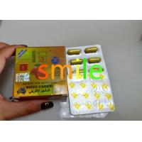 Buy cheap African Mango Natural Slimming Capsule Fat Burner Fruit Plants Extract from wholesalers
