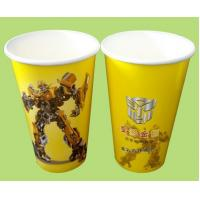 Buy cheap 8oz paper cup 10oz paper cup , 12oz paper cup , 16oz paper cup from wholesalers
