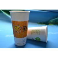 Quality Custom Printed Paper Coffee Cups , Hot Drink Insulated Double Wall Paper Cups for sale
