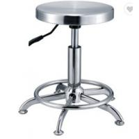 China Round Swivel Stainless Steel Lab Stool L36*W36*H46 Anti - Ultraviolet Water Proof wholesale
