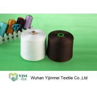 China Plastic Core Spun Polyester TFO Yarn Raw White For Garment Sewing wholesale