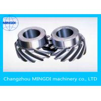 China Alloy Steel / Aluminum Single Helical Gear , Diameter 200mm - 2400mm wholesale