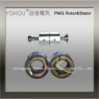 China YOHOU synchronous generator rotor stator assembly magnetic field wholesale