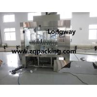 China Powerful liquid toilet cleaner filling machine wholesale