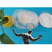 China Raw Testosterone Enanthate Powder / Testosterone Cypionate Steroids For Gain Weight And Stength wholesale