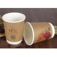 Quality Personalized Paper Drinking Cup Recycled Paper Coffee Cups Size Custom for sale