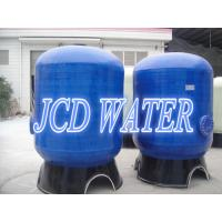 China FRP Commercial Water Softener Treatment Systems With CE / NSF , Custom wholesale