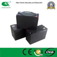 China Rechargeable Battery12V35ah Power Lead Acid Battery with CE Approved wholesale