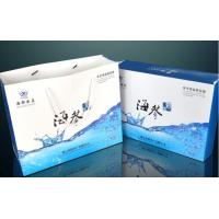 China paper gift box made in china wholesale