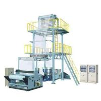China Double-layer Plastic PE Wrapping Film Extruder Machine wholesale