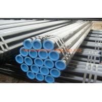 China Welded Cold Rolled Steel Pipe / Tubing For Machinery , BS1387 , ASTM A53 wholesale