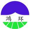 YUYAO HONGHUAN TRADING CO.,LTD