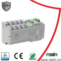 China 2 Input 1 Output Auto Transfer Switch TUV CE Approved For Shopping Mall Banks wholesale