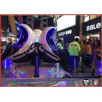 Buy cheap 3 Seats 9D VR Cinema 360 Degree Rotation Smoke Effect for Indoor from wholesalers