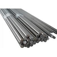 China 316Ti UNS S31635 stainless steel round bar price per kg wholesale