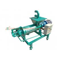 China Easily Operated Solid Liquid Separation Equipment 12 - 15T Large Handling Capacity wholesale