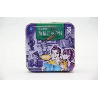 China Full Color Custom Metal Tin Candy Boxes For Packaging Logo Printing on sale