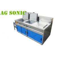 China 3KW 264L Large Industrial Ultrasonic Cleaner Gold Washing With Vibration wholesale