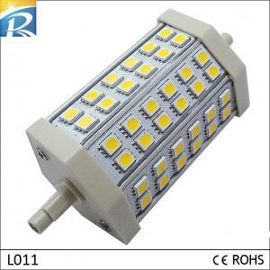 China Warm White 2600 - 3300K 5050 620 - 700lm 8W LED PL Lamps For Supermarket wholesale