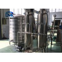 China Food Grade  Material  Water Treatment System Water Purification Systems wholesale