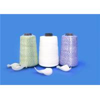 Buy cheap 20s/6 20s/9 Plain White and Colored 100% Polyester Needing Bag Closer Thread for Laminated Rice Sacks from wholesalers