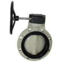 China Worm Gear Butterfly Valve, Plastic Butterfly Valve, Wafer Butterfly Valve wholesale