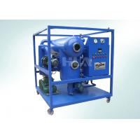 China High Vacuum Transformer Oil Purifier Machine With Automatic Control Panel wholesale