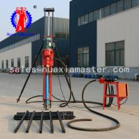 Buy cheap Export of mining machinery and equipment KQZ-70D pneumatic-electric DTH drilling from wholesalers