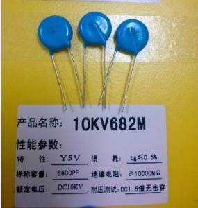 China DC Electronic capacitor ceramic 682 Carbon Film Resistor 10kv 6800PF For Led Driver wholesale