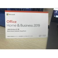 China Permanent User Microsoft Office 2019 Home And Business For PC/MAC FPP Code Box wholesale