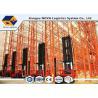 China Narrow Aisle Pallet Storage Shelves AS4080 wholesale