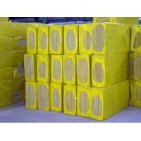 China Fireproof Rock Wool Board Heat Resistant Insulation Board  Economical wholesale