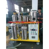 Quality Used cooking oil purifier, Oil Filtration System and Recycling Machine stainless steel for sale