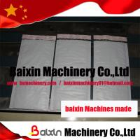 China Courier Poly Bubble Mailer Bag Making Machine wholesale