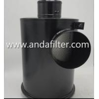 Buy cheap High Quality SANY Air Filter Assembly 2840 from wholesalers