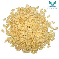 Buy cheap Pine Nut Kernel from wholesalers