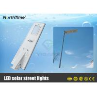 China 18V 65W All In One Solar Panel Street Lights With Patent Controller 5 Year Warranty wholesale