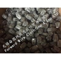 """China Wire Mesh Further Processing Products  SS304 Stainless Steel Wire Mesh Filter  14*0.018"""" wholesale"""