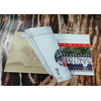 China Full Color Offset Printing Personal Book Printing Offset Press Foil Gold Books YH7 wholesale