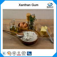 China 80 Mesh Water Soluble Xanthan Gum Food Grade Polysaccharide High Viscosity Efficient Thickener on sale