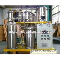 China used cooking oil recycling machine,Vegetable Oil Filter Machine wholesale