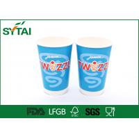 China Insulated Compostable Biodegradable Paper Coffee Cups With Pe Coating wholesale