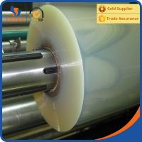 China Transparent Silicone Coated PET Stretch Shrink Wrapping Film on sale