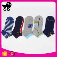 China 69% Cotton 25 % Polyester 6%Spandex Protection Daily Life Absorbent Cool Hosiery Men Teenager Winter Knitting Socks wholesale