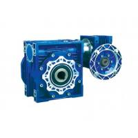 China worm gear speed helical gear wholesale