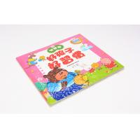 China Education Softcover Book Printing , Customized Books For Kids wholesale