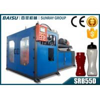 China 0 - 750ML Pvc Bottle Making Machine , Pvc Blowing Machine With Hydraulic System SRB50D-2C on sale